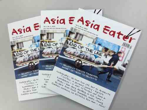 Asia Eater