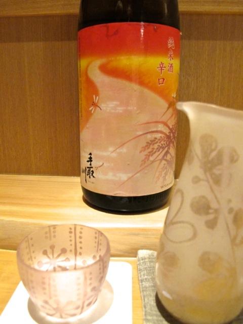 tedorigawa aki 3 © Tokyo Food File
