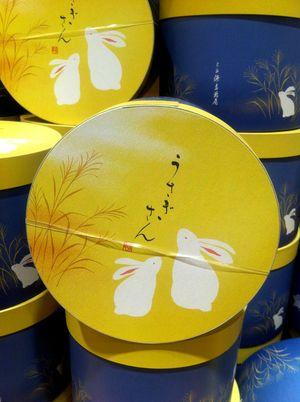 tsukimi manju 2 © Tokyo Food File