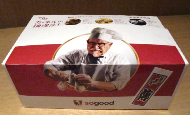 Dentucky box1 © Tokyo Food FIle