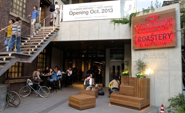 Roastery front © Tokyo Food FIle