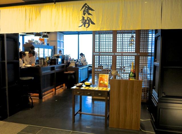 Shokkan Solamachi entrance © Tokyo Food File