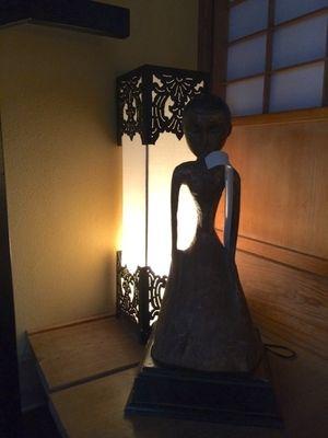 Matsubara-an genkan lamp