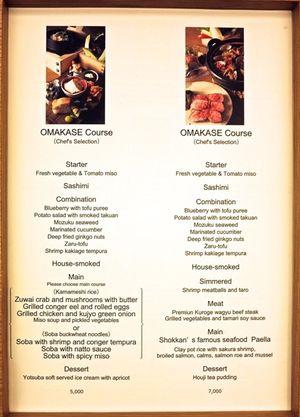 Shokkan menu sets © Tokyo Food File