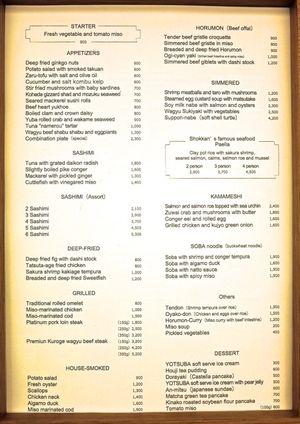 Shokkan menu eigo © Tokyo Food File