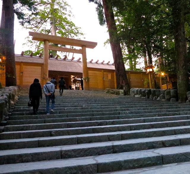 Isejingu steps