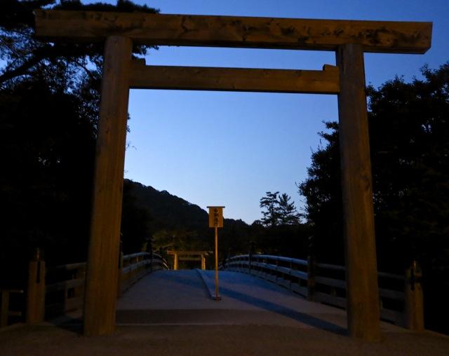 Isejingu torii2