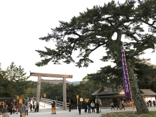 Ise naiku torii