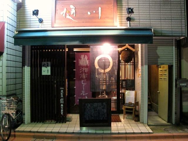 higawa front © Tokyo Food File