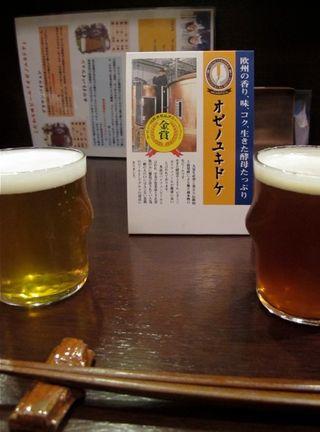 higawa jibiiru © Tokyo Food File