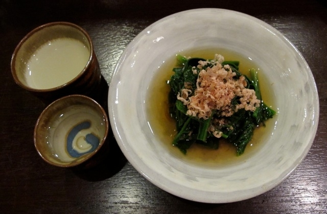 Higawa ohitashi © Tokyo Food File