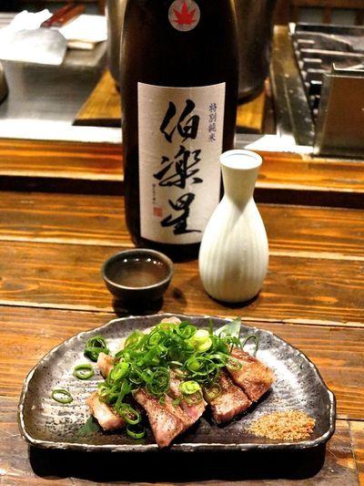 Kagiroi imo-buta tepppan © Tokyo Food File