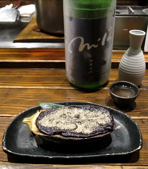 Kagiroi eggplant © Tokyo Food File