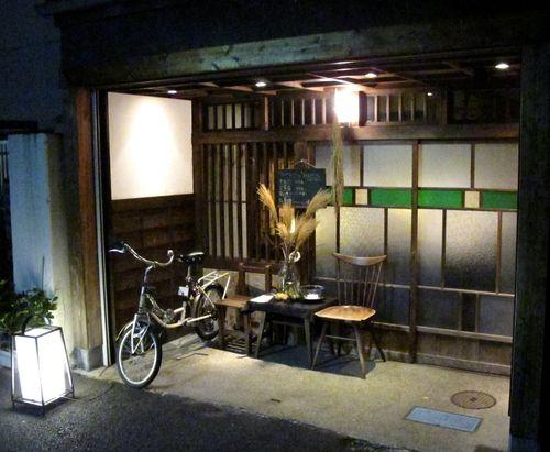 Kagiroi back © Tokyo Food File