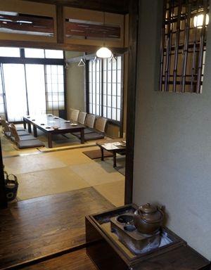 Kagiroi 2F © Tokyo Food File