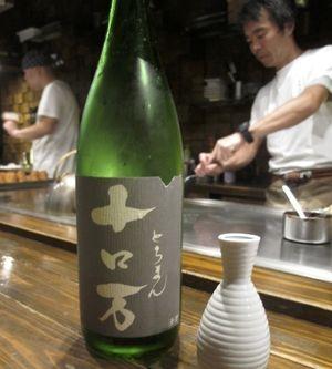 Kagiroi toroman © Tokyo Food File