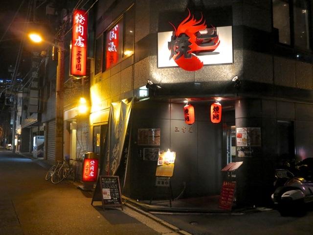 ogawamachi 11 © Tokyo Food File