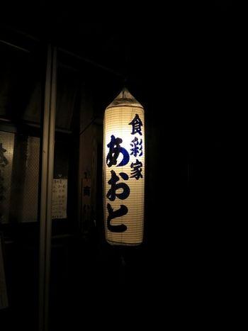 ogawamachi chochin 5 © Tokyo Food File