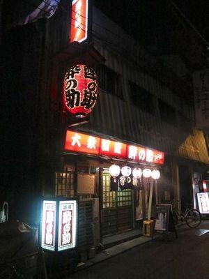 ogawamachi chochin 1 © Tokyo Food File