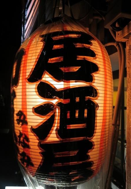 ogawamachi chochin 3 © Tokyo Food File