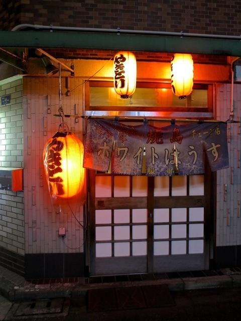 ogawamachi 7 © Tokyo Food File