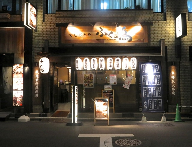 ogawamachi 10 © Tokyo Food File