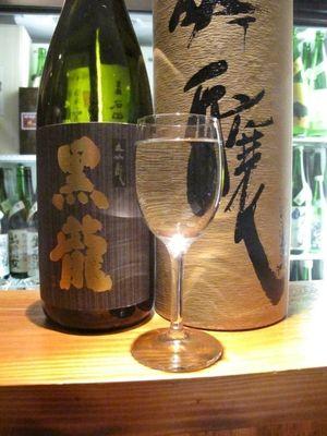 kokuryu @ kamozou © Tokyo Food File