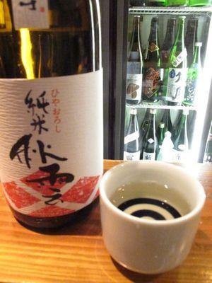 izumifuji @ kamozou © Tokyo Food File