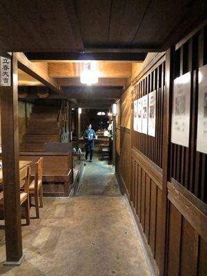 Isekadoya corridor © Tokyo Food File