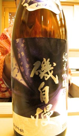kojyu sake © Tokyo Food File