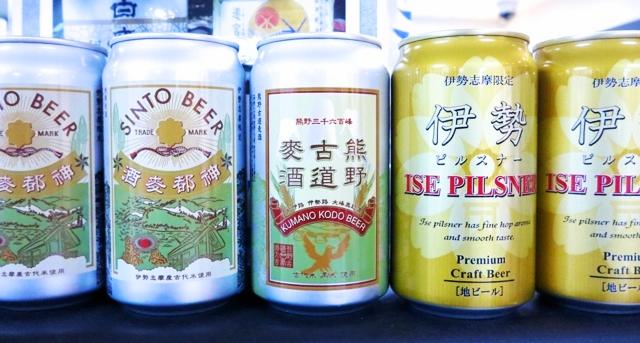 Isekadoya cans © Tokyo Food File