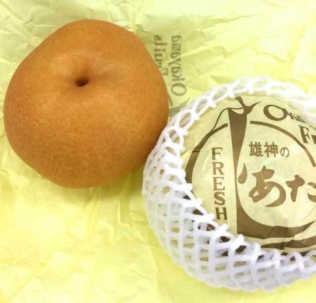 atago nashi 2 © Tokyo Food File