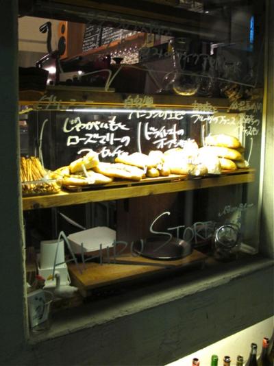 ahiru store 3 © Tokyo Food File