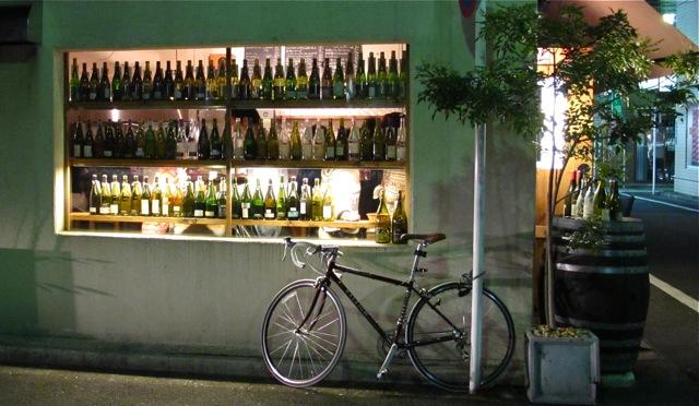 ahiru store 2 © Tokyo Food File