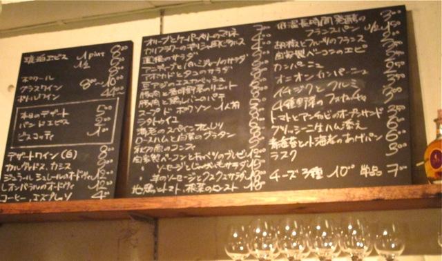 ahiru store 6 © Tokyo Food File