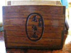 Owariya nori3 © Tokyo Food File