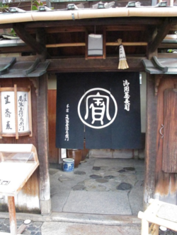 Owariya noren1 © Tokyo Food File