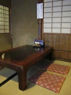 Owariya zashiki © Tokyo Food File