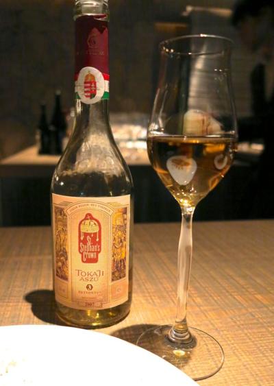 Cork tokaji © Tokyo Food File