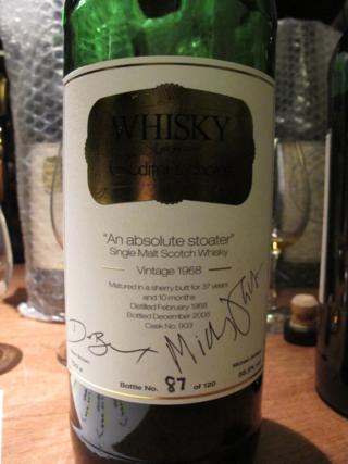 whisky for Tohoku Longmorn '68 © Tokyo Food File