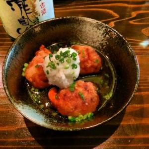 maishin ebishinjo © Tokyo Food File