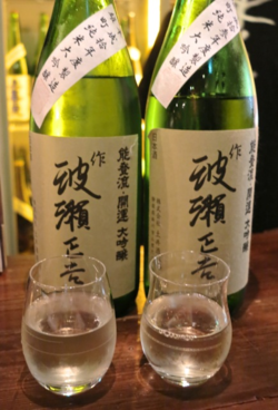 Maishin kaiunx2 © Tokyo Food File