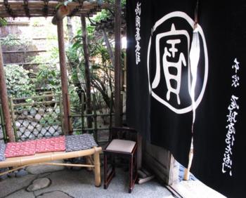 Owariya noren2 © Tokyo Food File