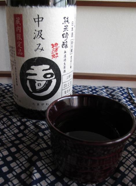 tamagawa nakakumi 2 © Tokyo Food File