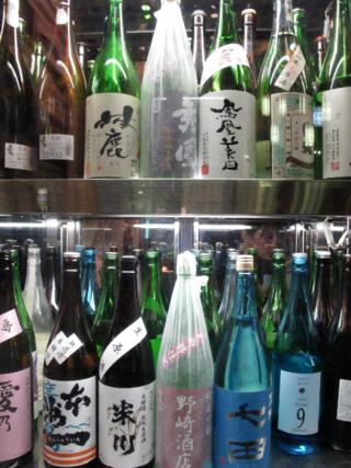 Nozaki fridge © Tokyo Food File