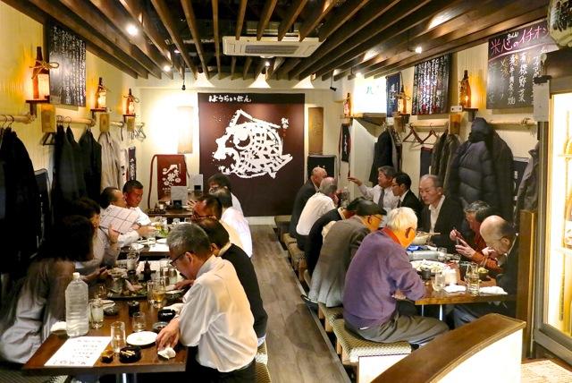 maishin inside © Tokyo Food File.jpg