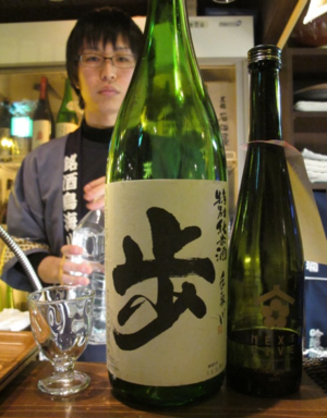 Maishin takeuchisan2 © Tokyo Food File