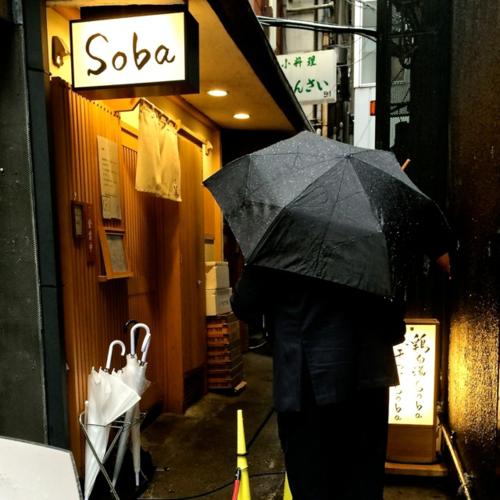 Kagari brolly G Tokyo Food File
