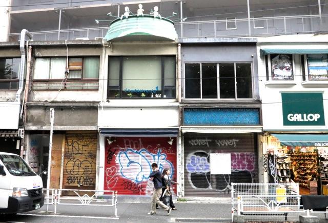 Shuttered shibuya © Tokyo Food File
