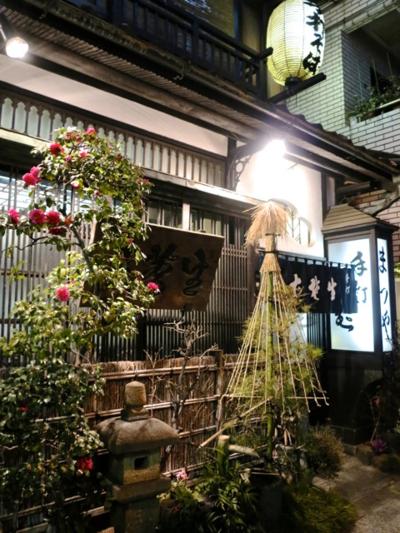 kanda matsuya outside © Tokyo Food File